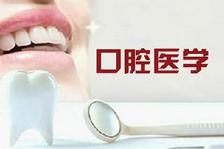 广元卫生学校2020年春季招生简介