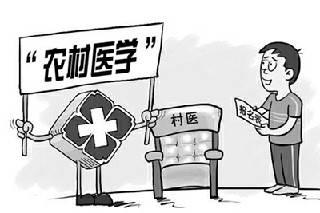 四川中医药高等专科学校针灸推拿专业培养标准「就业好」