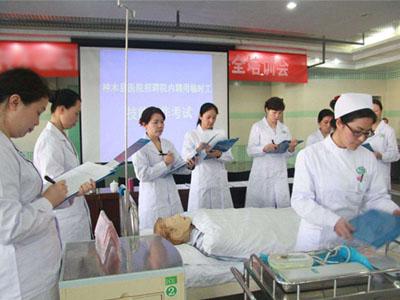 护理专业-护理课程