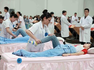 中医康复保健-实操训练
