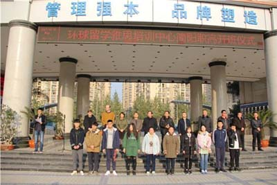 简阳市中等卫生职业学校-同学们在教学楼前合影