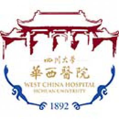 四川大学附设华西卫生学校好不好?