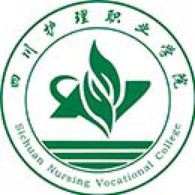 四川护理职业学院环境怎么样?周边有什么好玩的地方?