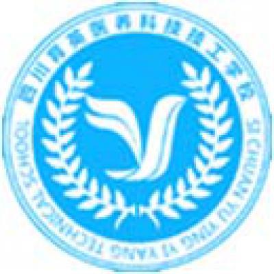 四川育英医养科技技工学校2020年春季招生简介