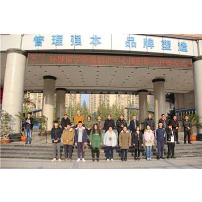 简阳市中等卫生职业学校2019年招生分数线