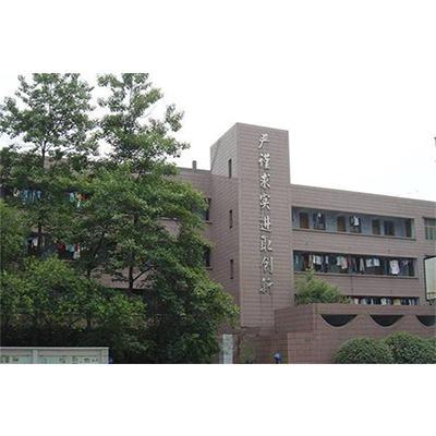 成都【新都校区】中等卫生职业学校怎么样