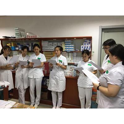 新都中等卫生职业学校(药剂专业)介绍
