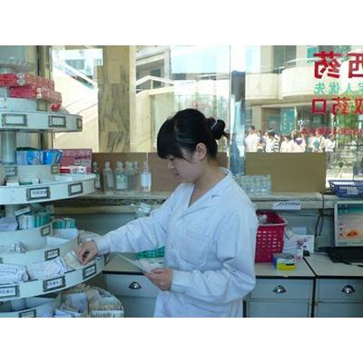 郫县希望职业技术学校(药剂专业)招生计划