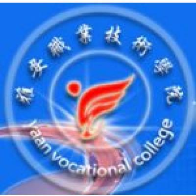 雅安职业技术学院开设有哪些专业-学校是几专